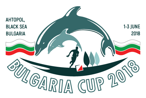Bulgaria Cup 2018